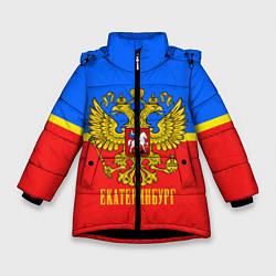 Куртка зимняя для девочки Екатеринбург: Россия цвета 3D-черный — фото 1