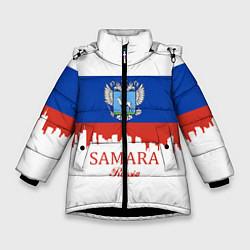 Куртка зимняя для девочки Samara: Russia цвета 3D-черный — фото 1
