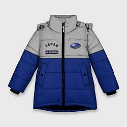 Куртка зимняя для девочки Subaru Style цвета 3D-черный — фото 1