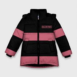 Куртка зимняя для девочки Black Pink: Jennie 96 цвета 3D-черный — фото 1