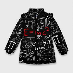 Куртка зимняя для девочки Формулы физики цвета 3D-черный — фото 1