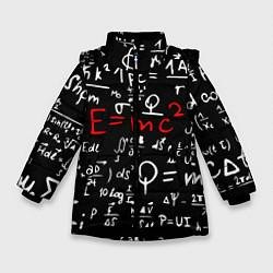 Куртка зимняя для девочки E=mc2: Black Style цвета 3D-черный — фото 1