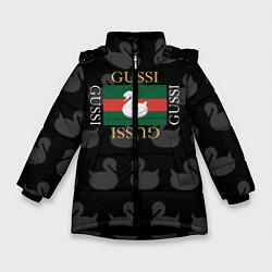 Куртка зимняя для девочки GUSSI: Little Style цвета 3D-черный — фото 1