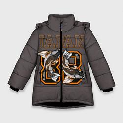 Детская зимняя куртка для девочки с принтом Japan 88, цвет: 3D-черный, артикул: 10172525506065 — фото 1