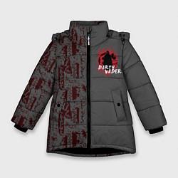 Куртка зимняя для девочки Darth Vader and Death Star цвета 3D-черный — фото 1