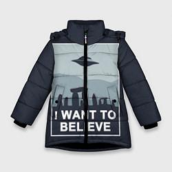 Куртка зимняя для девочки I want to believe цвета 3D-черный — фото 1