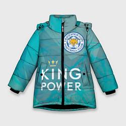 Куртка зимняя для девочки Лестер Сити цвета 3D-черный — фото 1