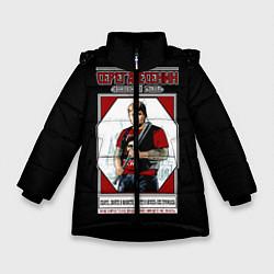 Куртка зимняя для девочки Серега Есенин цвета 3D-черный — фото 1