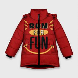 Куртка зимняя для девочки Бег для удовольствия цвета 3D-черный — фото 1