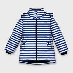 Куртка зимняя для девочки Тельняшка ВМФ цвета 3D-черный — фото 1