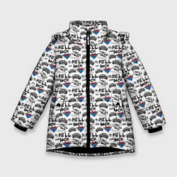 Куртка зимняя для девочки To Hell And Back цвета 3D-черный — фото 1