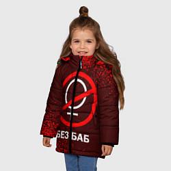 Куртка зимняя для девочки БЕЗ БАБ цвета 3D-черный — фото 2