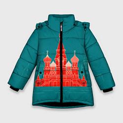 Детская зимняя куртка для девочки с принтом Москва, цвет: 3D-черный, артикул: 10268434306065 — фото 1