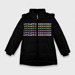 Куртка зимняя для девочки Прокачаем друг друга - фото 1