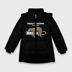 Куртка зимняя для девочки ВСЁ ЛЕНЬ цвета 3D-черный — фото 1