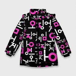 Куртка зимняя для девочки Игра в кальмара лого узор цвета 3D-черный — фото 1