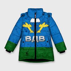 Куртка зимняя для девочки Флаг ВДВ цвета 3D-черный — фото 1