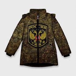Куртка зимняя для девочки Камуфляж: Россия цвета 3D-черный — фото 1