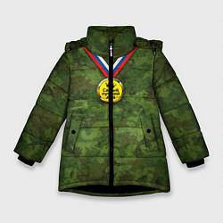 Куртка зимняя для девочки Самый лучший дед цвета 3D-черный — фото 1