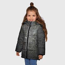 Детская зимняя куртка для девочки с принтом Облако тегов: черный, цвет: 3D-черный, артикул: 10081278806065 — фото 2