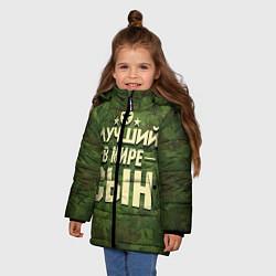 Детская зимняя куртка для девочки с принтом Лучший в мире сын, цвет: 3D-черный, артикул: 10081371206065 — фото 2