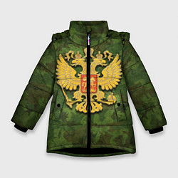 Куртка зимняя для девочки Герб на камуфляже цвета 3D-черный — фото 1