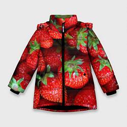 Куртка зимняя для девочки Клубничная цвета 3D-черный — фото 1