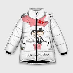 Детская зимняя куртка для девочки с принтом Молодожены на шаре, цвет: 3D-черный, артикул: 10085369306065 — фото 1