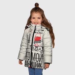 Куртка зимняя для девочки Мой мальчишник цвета 3D-черный — фото 2