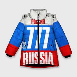 Куртка зимняя для девочки Russia: from 777 цвета 3D-черный — фото 1