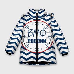 Куртка зимняя для девочки ВМФ России цвета 3D-черный — фото 1