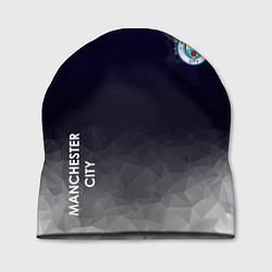 Шапка Manchester City цвета 3D — фото 1