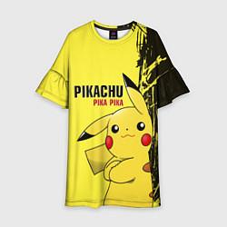 Платье клеш для девочки Pikachu Pika Pika цвета 3D-принт — фото 1