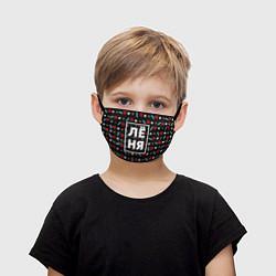 Маска для лица детская Лёня цвета 3D — фото 1