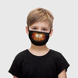 Маска для лица детская Ария цвета 3D — фото 1
