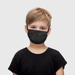 Маска для лица детская Настоящий охраник цвета 3D-принт — фото 1