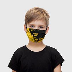 Маска для лица детская Спасем мир цвета 3D — фото 1