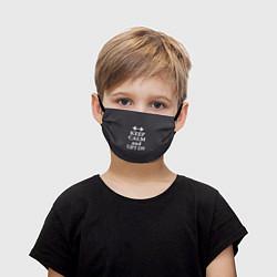 Маска для лица детская Keep Calm & Lift On цвета 3D — фото 1
