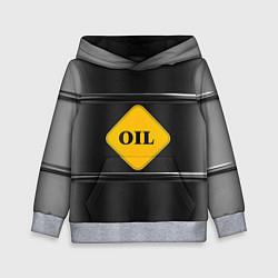 Толстовка-худи детская Oil цвета 3D-меланж — фото 1