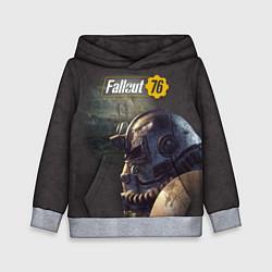 Толстовка-худи детская Fallout 76 цвета 3D-меланж — фото 1