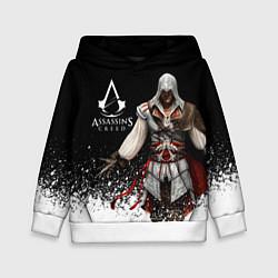 Толстовка-худи детская Assassin's Creed 04 цвета 3D-белый — фото 1