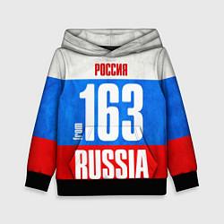 Толстовка-худи детская Russia: from 163 цвета 3D-черный — фото 1