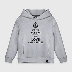 Толстовка оверсайз детская Keep Calm & Love Harry Styles цвета меланж — фото 1