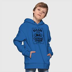 Толстовка оверсайз детская Владивосток лучший город цвета синий — фото 2
