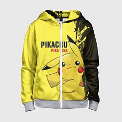 Толстовка на молнии детская Pikachu Pika Pika цвета 3D-меланж — фото 1