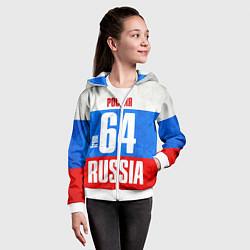 Толстовка на молнии детская Russia: from 64 цвета 3D-белый — фото 2
