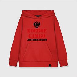 Толстовка детская хлопковая Боевое самбо России цвета красный — фото 1