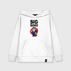 Толстовка детская хлопковая Big Boss / Начальник цвета белый — фото 1