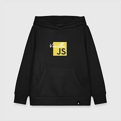 Толстовка детская хлопковая Vanilla JS цвета черный — фото 1