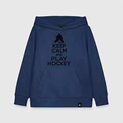 Толстовка детская хлопковая Keep Calm & Play Hockey цвета тёмно-синий — фото 1